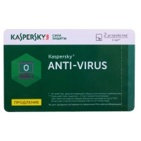 Kaspersky Anti-Virus 2017 2-Desktop 1 Year Card